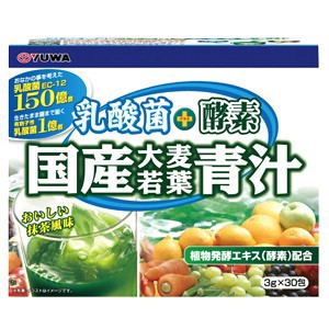 乳酸菌+酵素 国産大麦若葉青汁 30包 ユーワ 4960...