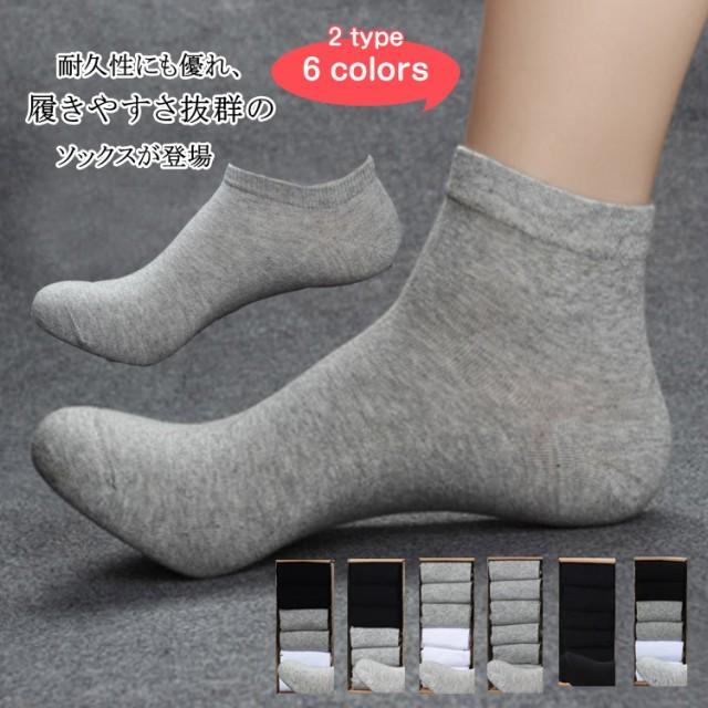 6足セットソックス/靴下/メンズ/フットカバー/ス...