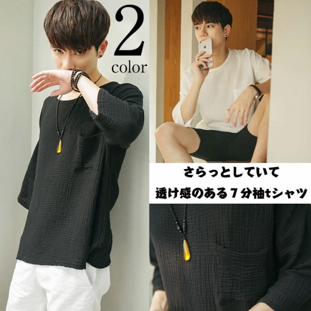 Tシャツ/7分袖/メンズ/クルーネック/無地/ゆった...