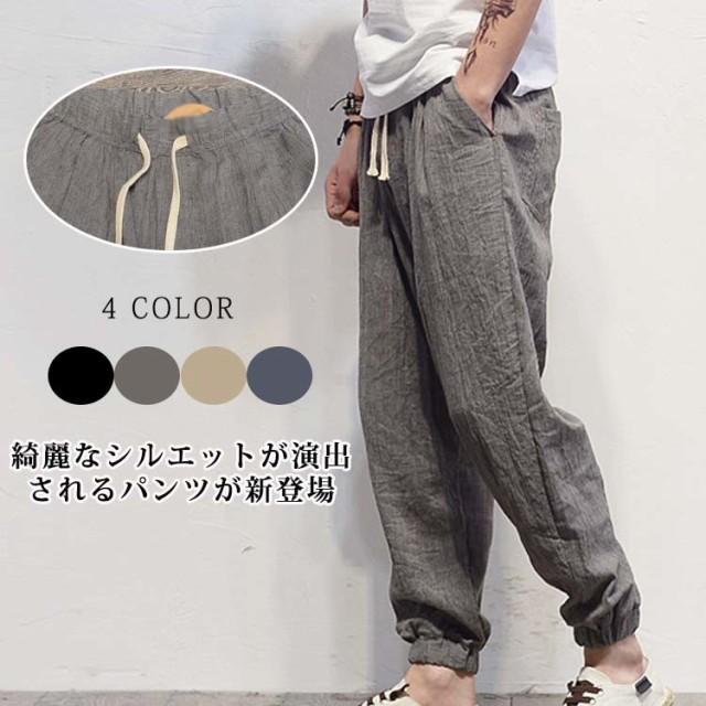 パンツ/メンズ/ズボン/カジュアルパンツ/亜麻パン...