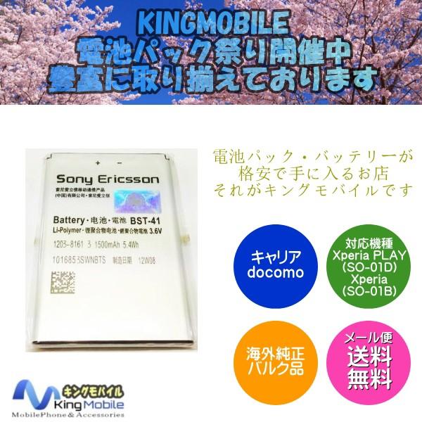 【ポスト投函送料無料】 新品・未使用  Xperia X1...