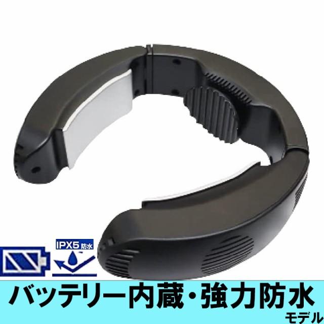 サンコー THANKO ネッククーラー Pro NECOLNSP