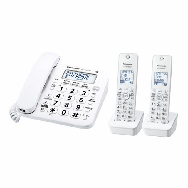 パナソニック Panasonic デジタルコードレス電話...