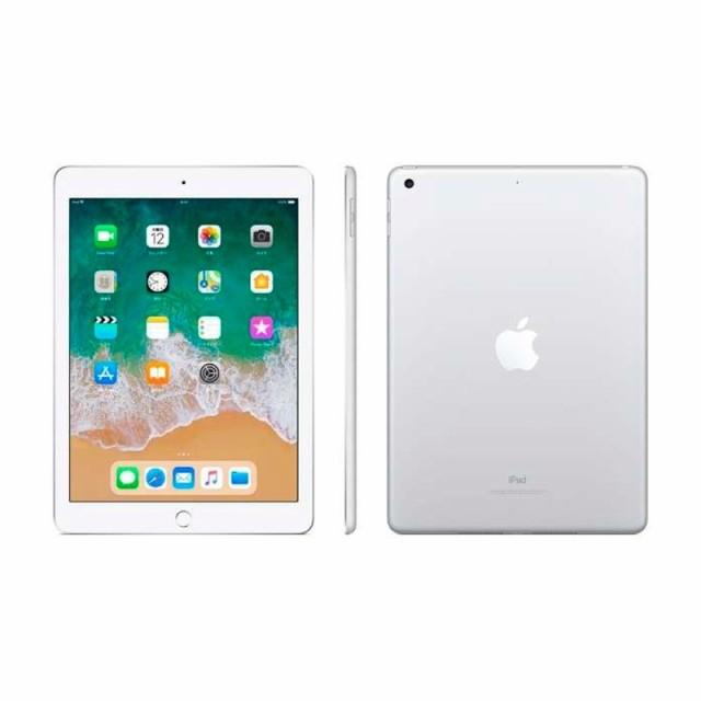 iPad 9.7インチ Wi-Fiモデル 128GB シルバー MR7K...