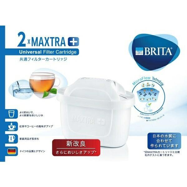 ブリタ BRITA ポット型浄水器交換用カートリッジ ...