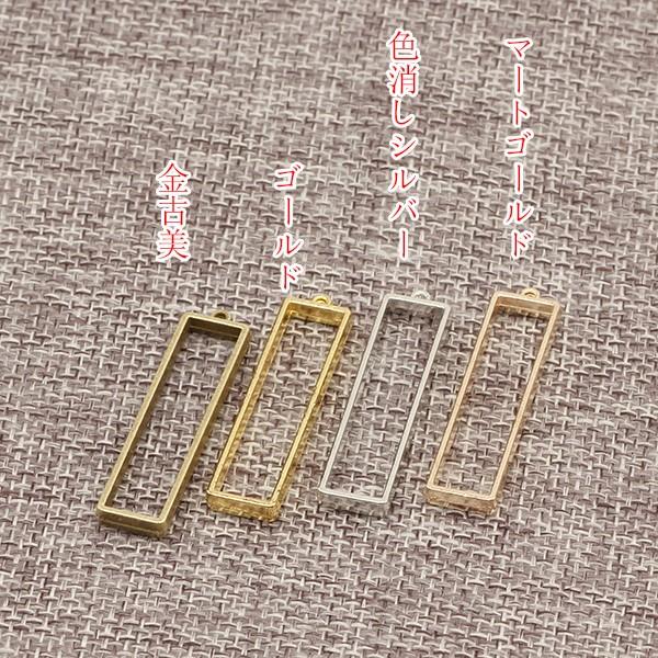 長方形のレジン枠 11*40ミリ(カン含め) 19個入...