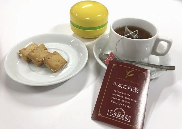 【送料無料】咲kutto と八女の和紅茶詰め合わせ