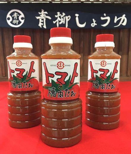 【青柳醤油】【古賀市特産品】トマトの焼肉たれ ...