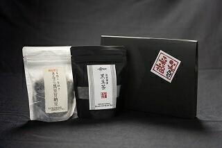 【送料無料】【太宰府焙煎堂】筑前博多黒豆茶(特...