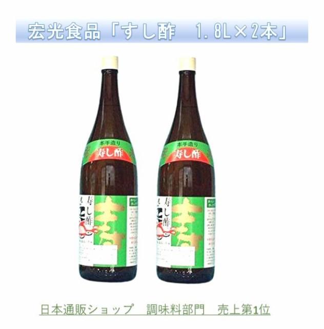 【送料無料】寿し酢 2本セット 【口コミの逸品】...