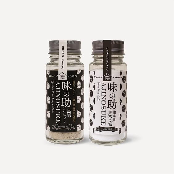 【送料無料】味の助 2本組×2セット(黒塩コショ...