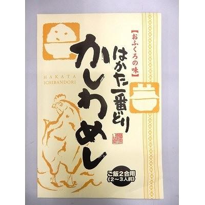 【送料無料】混ぜご飯のもと 炊き込みの素 かし...