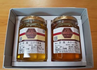 【弥生が丘養蜂園】国産純粋はちみつ300g入×2本...