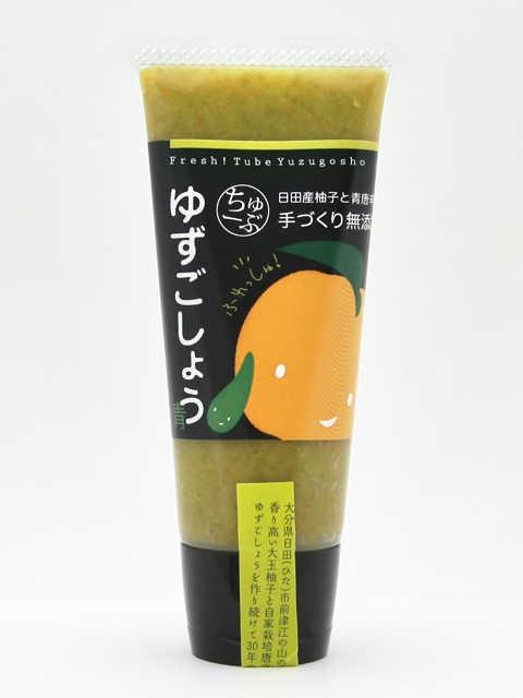 【梶原食品】【九州名品】チューブ入り 柚子ごし...