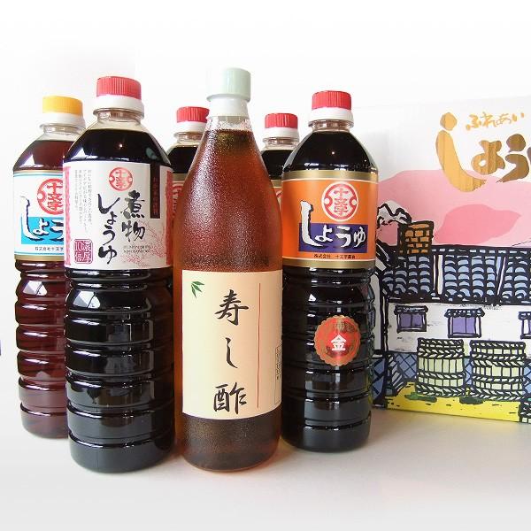 【十文字醤油】(福岡県朝倉市) 九州うまくち醤油...