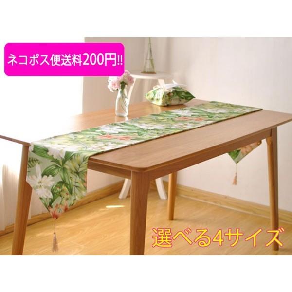 テーブルランナー 北欧 メール便送料200円 30cm...