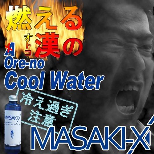 マサキックス200ml