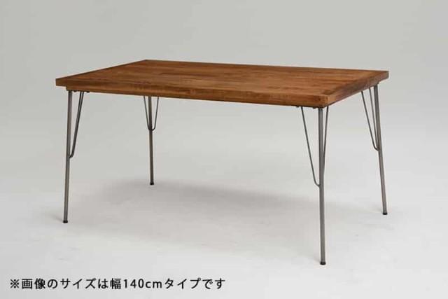 リベルタシリーズ ダイニングテーブル RKT-2943...
