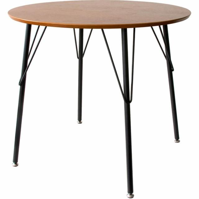 ダイニングテーブル CALMO(カルモ) DNT-R870