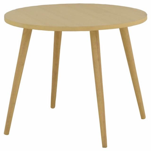 JELUFIE(ジェルフィー)ダイニングテーブル(80c...
