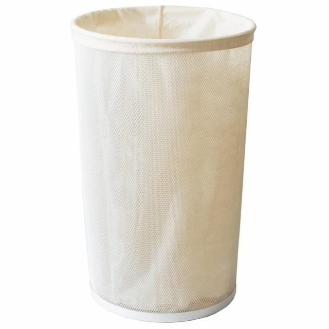 ランドリーバスケット Serio(セリオ) ホワイト...