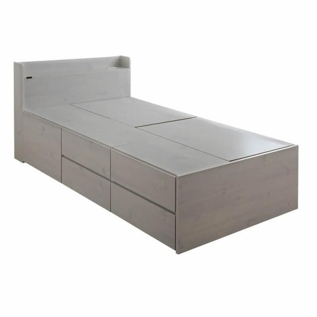 VICE(ヴィース) 収納付きベッド(収納3分割/...