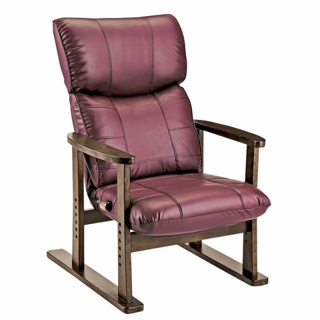 スーパーソフトレザー高座椅子−大河− ワインレ...