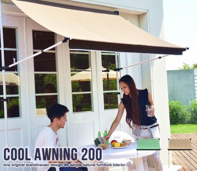 Cool Awning 200 102110