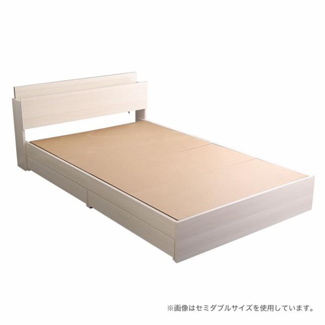 棚・コンセント付きチェストベッド Dサイズ 【P...