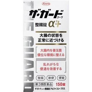 【送料込/メール便発送】【第3類医薬品】  興和新...