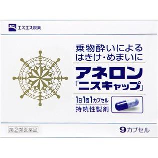 【指定第2類医薬品】 エスエス製薬 アネロン ニス...