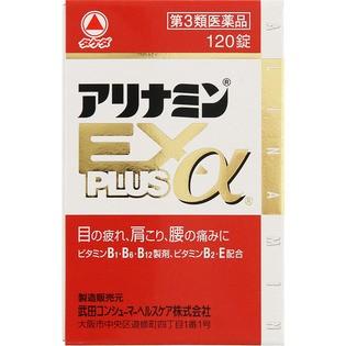 【第3類医薬品】 武田薬品工業 アリナミンEX プラ...