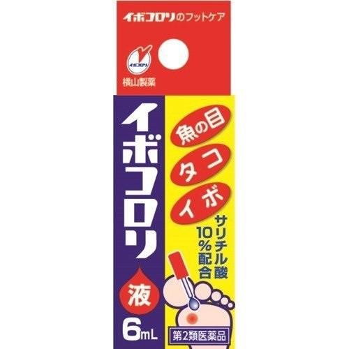 【第2類医薬品】 横山製薬 イボコロリ 液  6mL / ...