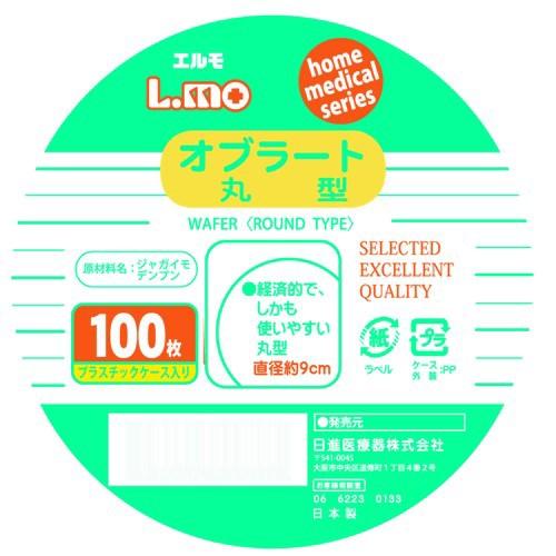 日進医療器(衛生用品) エルモ オブラート 丸型 10...