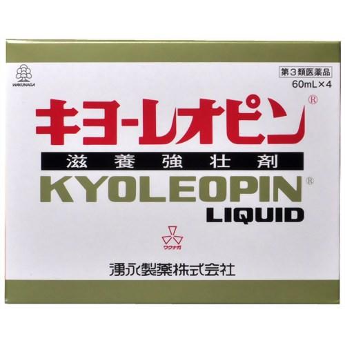 【第3類医薬品】 湧永製薬 キヨーレオピンW 60ml...