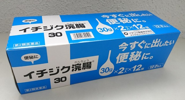 【第2類医薬品】 イチジク製薬 イチジク浣腸30 30...