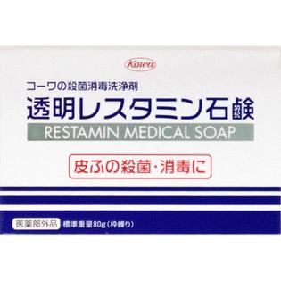 【医薬部外品】 興和新薬 透明レスタミン石鹸 80g...
