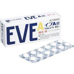 【指定第2類医薬品】エスエス製薬 イブA錠 60錠