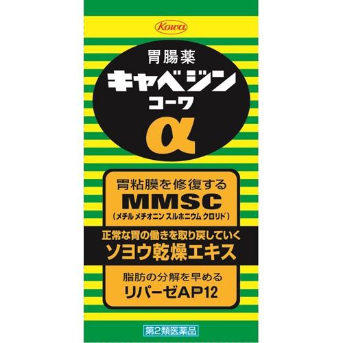 【第2類医薬品】興和 キャベジンコーワα 200錠 [...