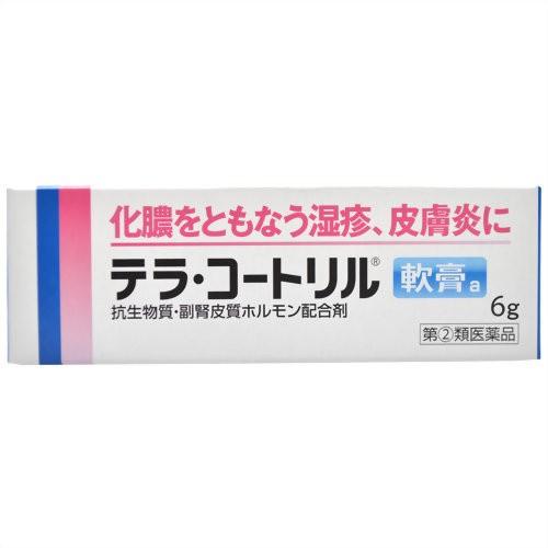 【指定第2類医薬品】武田薬品 テラ・コートリル軟...