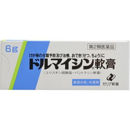 【第2類医薬品】ゼリア新薬 ドルマイシン軟膏6g