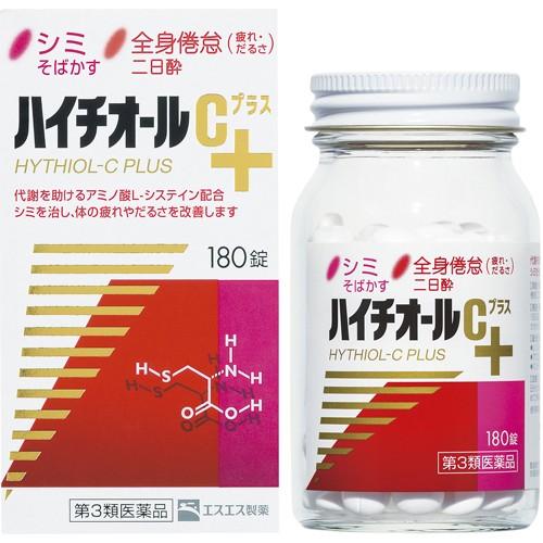【第3類医薬品】エスエス製薬 ハイチオールCプラ...
