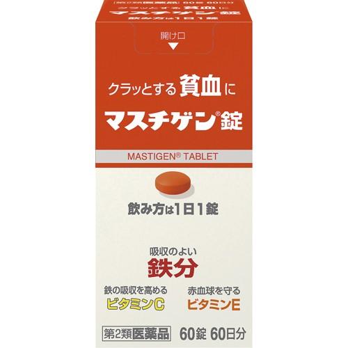 【第2類医薬品】日本臓器製薬 マスチゲン錠 60錠...