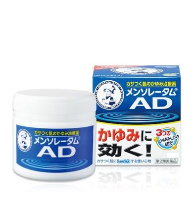 【第2類医薬品】ロート製薬 メンソレータム ADク...