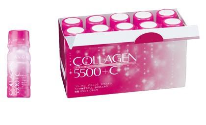 AVON エイボン コラーゲン 5500+C 50ml×10本