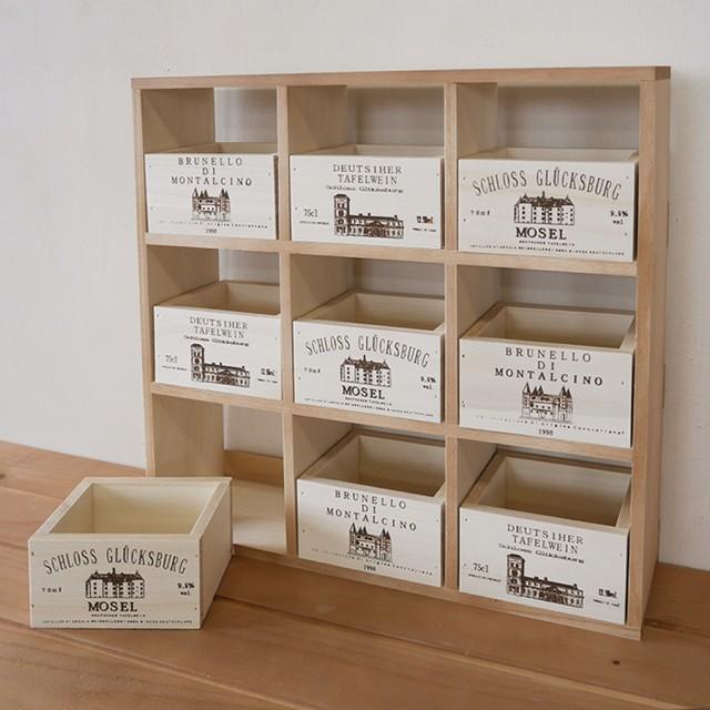 木箱 収納ボックス 引き出し 小箱9個つき 飾り棚 ナチュラル 小物入れ 日本製 BREA