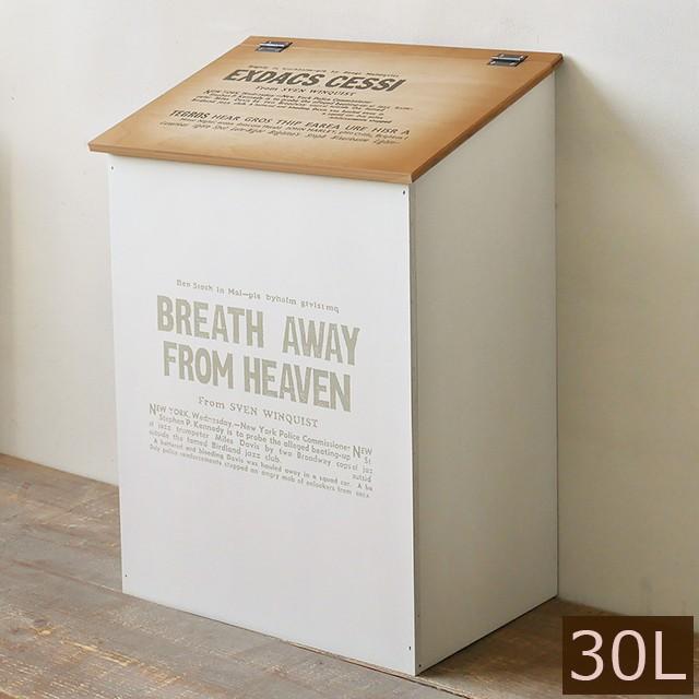 木製 ダストボックス 30L ふた付きゴミ箱 茶色の...