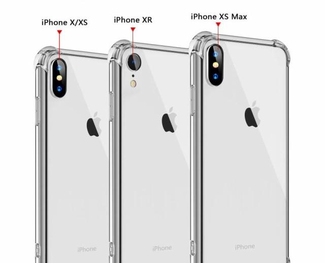 【メール便対応】 iphoneXs/X/ Xs MAX/XR クリア ...