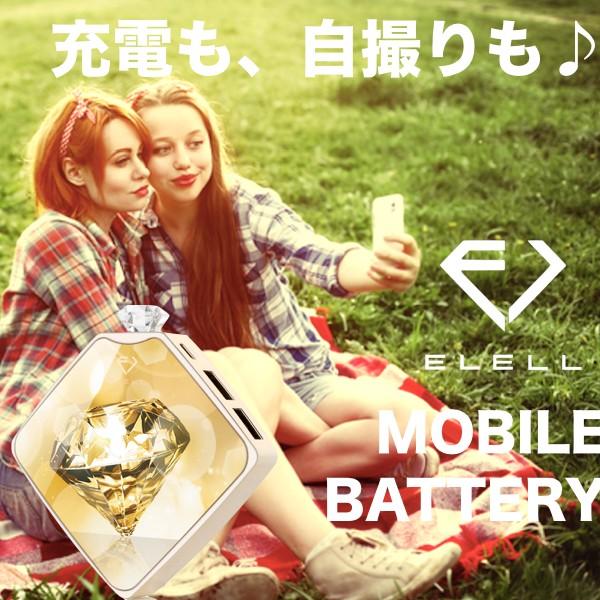 ELELL ゴールド  Version 2.0 可愛いモバイルバッ...