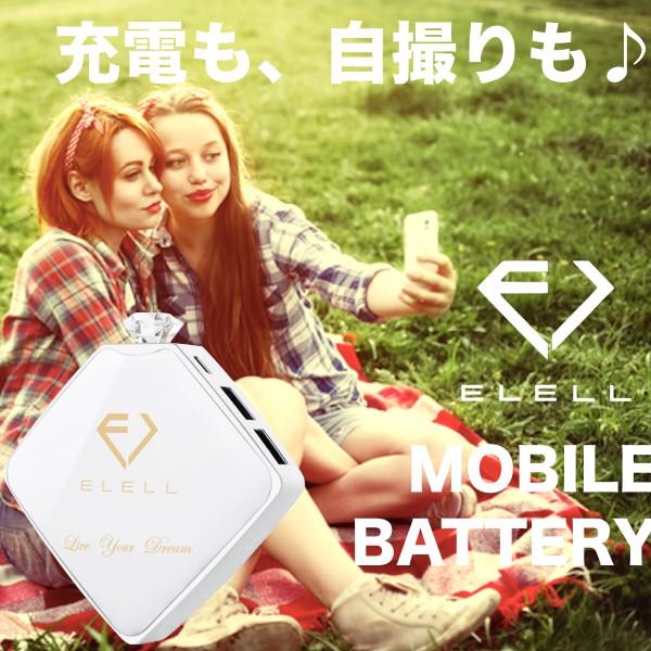 ELELL ホワイト  Version 2.0 【S Cawaii!2017年1...